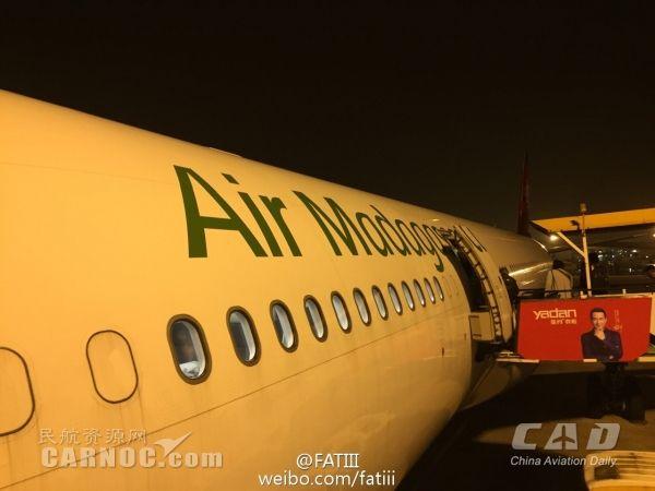 广州至法属留尼汪直航开通 由A340-300执飞