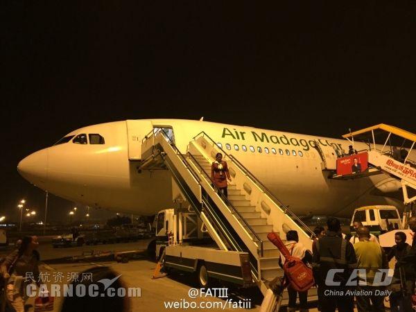 【组图】马达加斯加航空告别广州航线