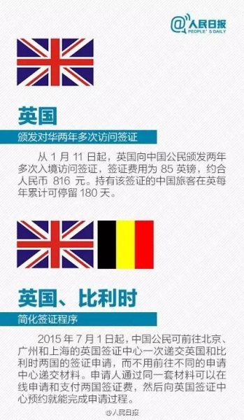 广州民航幼儿园logo