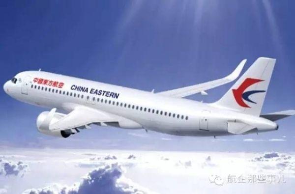 东航飞机矢量图