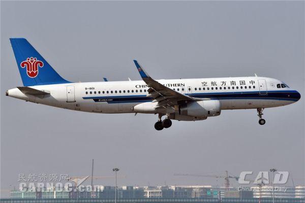 南航将统一客机舱位 否认迎合公务消费