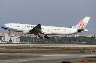 中华航空恢复乌鲁木齐—台北直飞航线