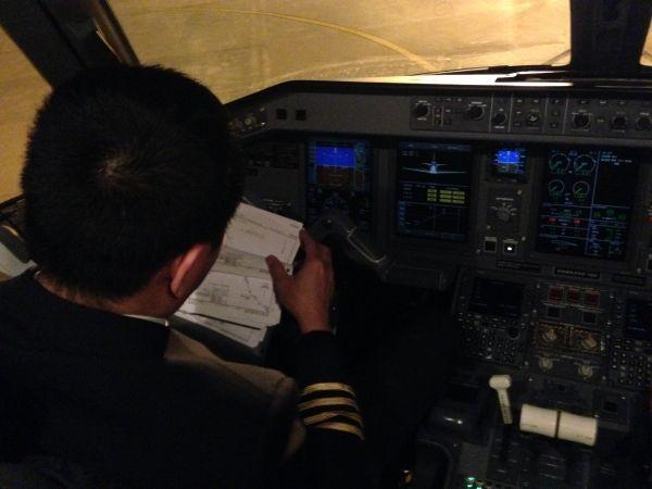 阿勒泰机场低温RNP飞行程序验证试飞成功
