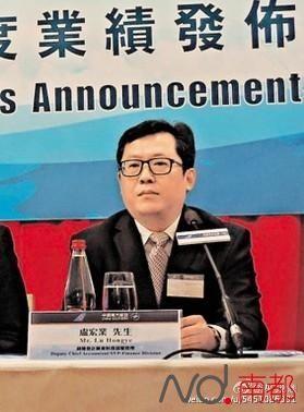 原南航财务部总经理受贿343万自首 获刑7年