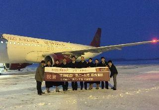 吉祥航空成功首航北海道带广航线