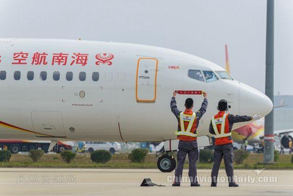 海航技术助力海航稳居内地最安全航空公司首位