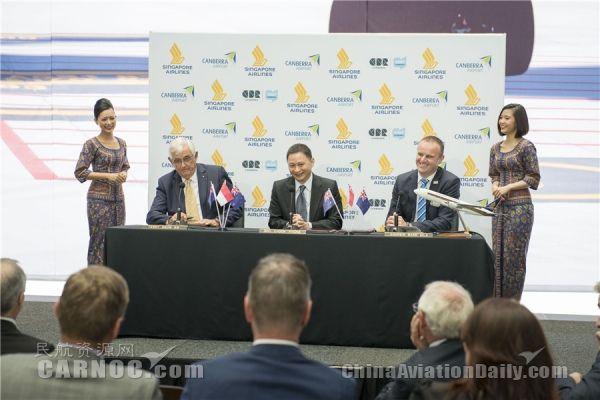新加坡航空将开新加坡—堪培拉—惠灵顿航线