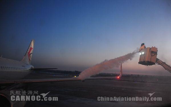 春运首日 东航甘肃顺利保障兰州出港航班29班