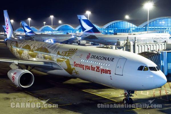"""港龙航空将重塑品牌 更名""""Cathay Dragon"""""""
