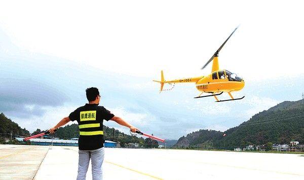 银鹰通用航空打造贵州通用航空产业链