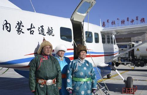 内蒙古乌拉特通用机场正式通航