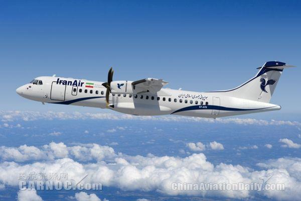 买买买 伊朗航空签下40架ATR飞机订单