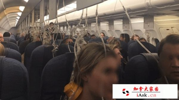 加航航班突然直降万尺 紧急降落多伦多机场