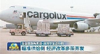 郑州机场成国内第四大货运机场