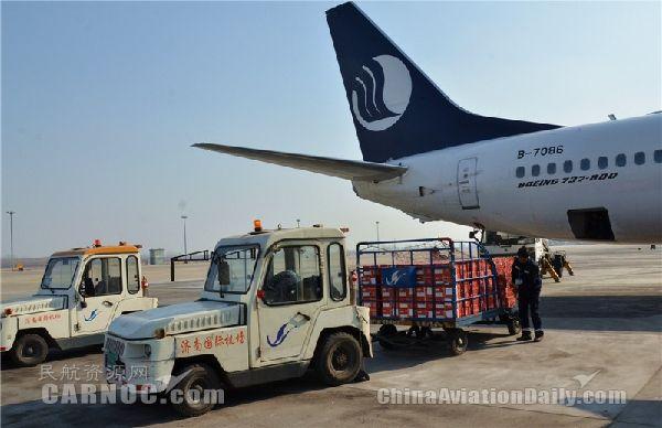 济南国际机场空港进境水果指定口岸正式启用