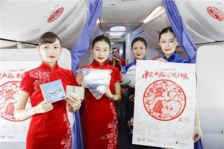 Special gifts for passengers on board flight SC1182