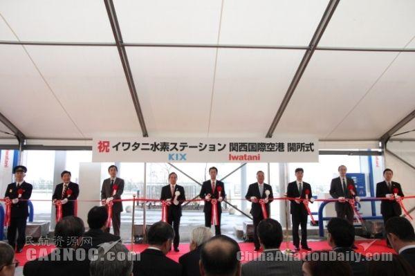 澳门机场邓军主席出席日机场氢气燃料站开幕式