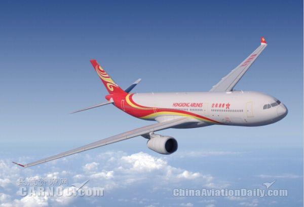 香港航空飞往黄金海岸及凯恩斯调为定期航班