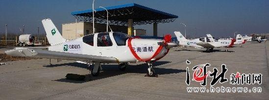 元南通航公司成立 河北重点发展低空游