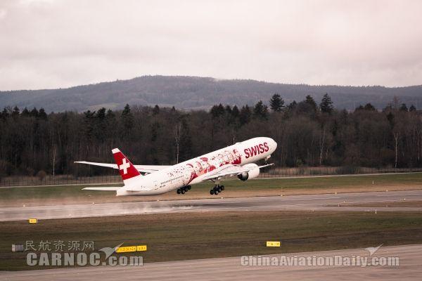 视频:瑞航面孔 777-300ER用员工照片作涂装