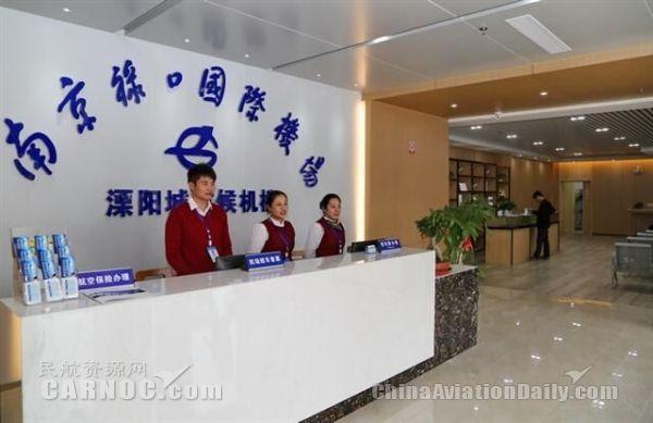 南京机场布局城市候机楼 改变现有竞争格局