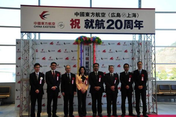 东航广岛—上海航线通航20年 年运送旅客6万