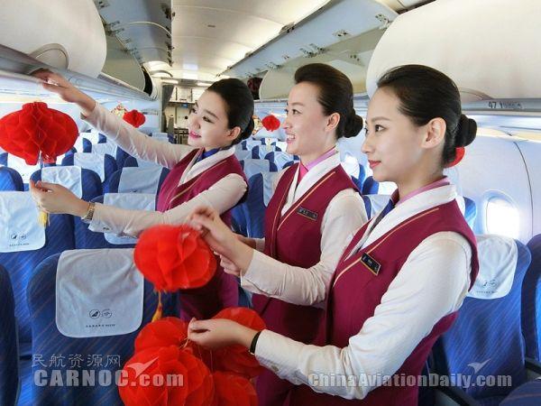 迎元宵佳节 南航2月21日运送旅客24万人次