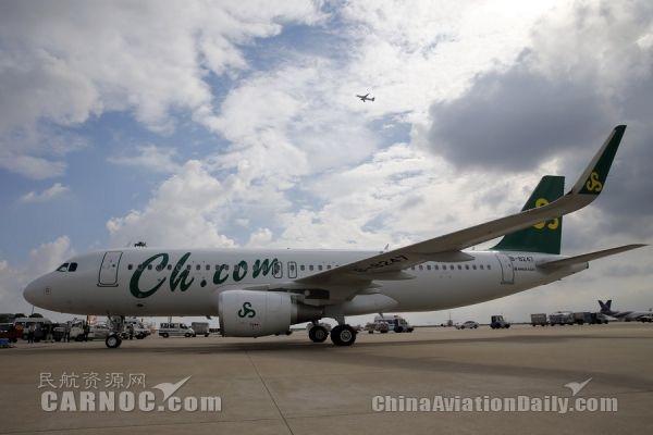 2016春秋航空营收84亿元 引进新飞机14架
