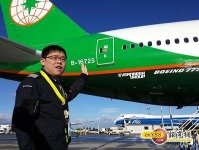 当得了机长,修得了飞机 民航版霸道总裁养成记
