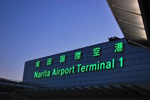 """日本为缩短入境时间亮新装备 机场将""""无人化"""""""