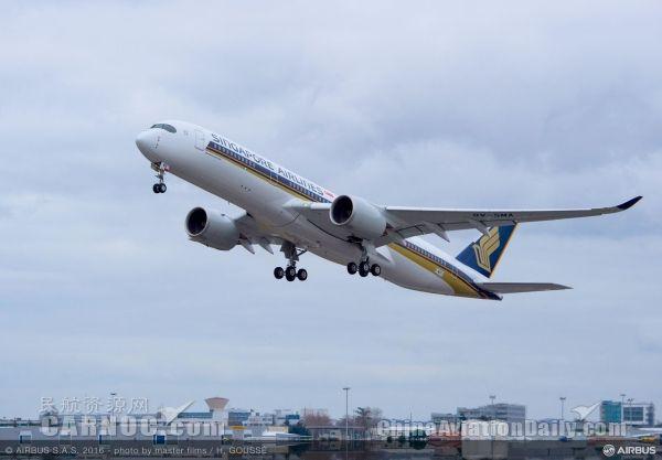 新航接收首架A350飞机 助力远程航线发展