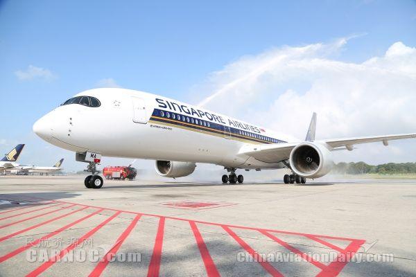 新加坡航空开飞德国杜塞尔多夫 A350-900执飞