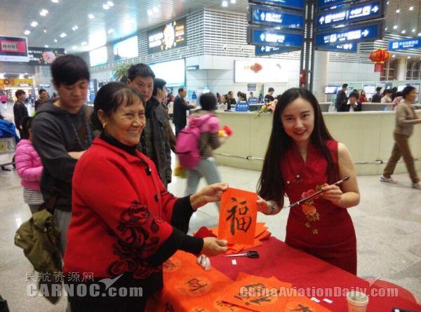 云南机场集团2016年春运运送旅客626.94万人次