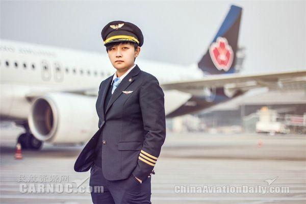 谁说女子不如男 青岛航空女飞让你不服都不行!