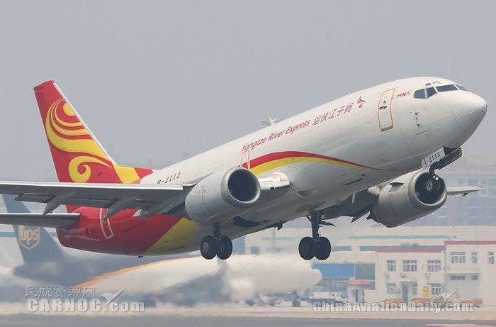 扬子江航空27日首航桂林-上海浦东客运航班