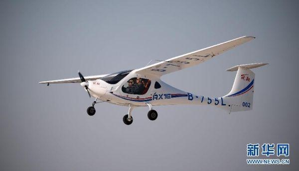 飞向绿色航空——我国首款新能源飞机诞生记