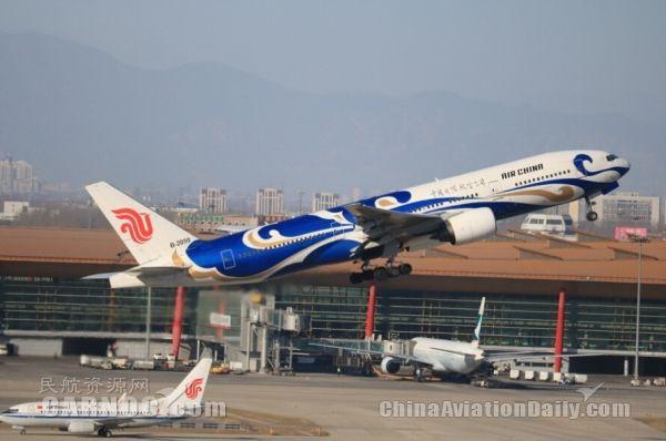 国航蓝祥云彩绘飞机将退役 月底执飞最后航班