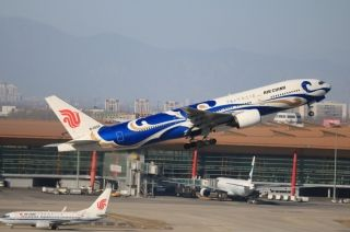 Air China Boeing 777-200 (Registration B-2059) in Blue Phoenix Livery