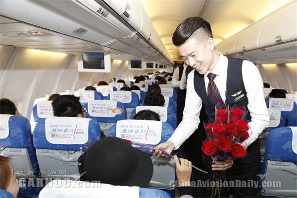 山航SC1187清一色帅气男乘为女乘客送上鲜花