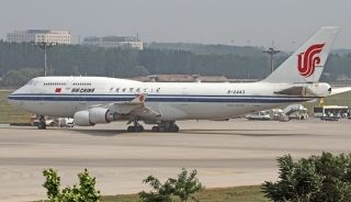 Air China Boeing 747-400 (Registration B-2443)