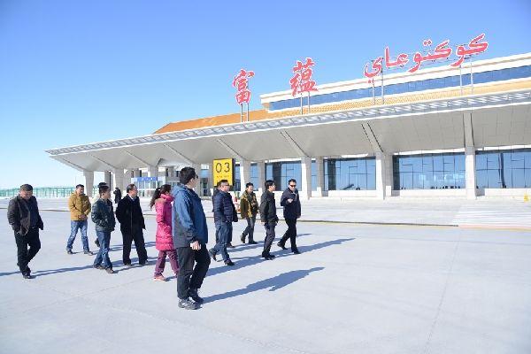 为援疆旅游方案做准备 中航通飞考察富蕴机场