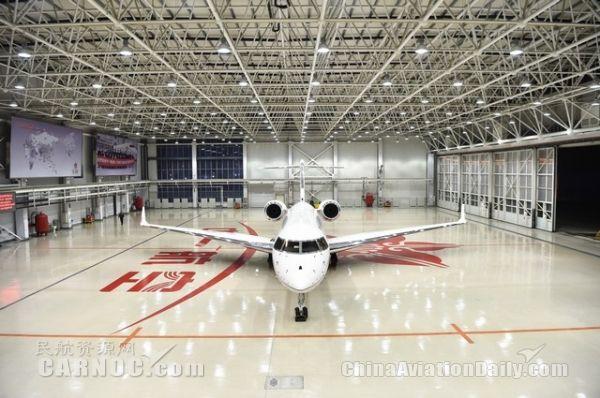 恭喜!中一航空引进国内首架全新型环球5000