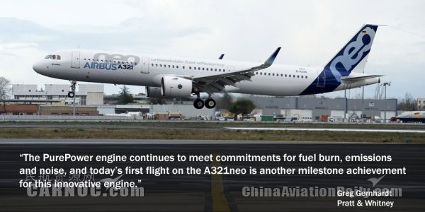 空客a321neo配普惠静洁动力发动机完成首飞图片