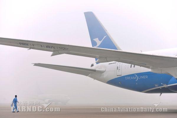 平流雾来扰 厦航启动应急预案有序保障航班
