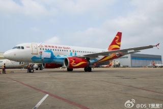 Air Guilin A319 (B-6192)