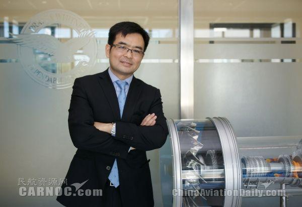 普惠:GTF发动机为绿色航空添砖加瓦