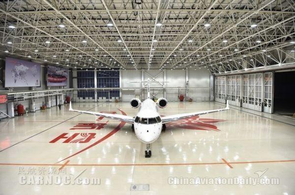 全新型环球5000亮相中一航空机库。