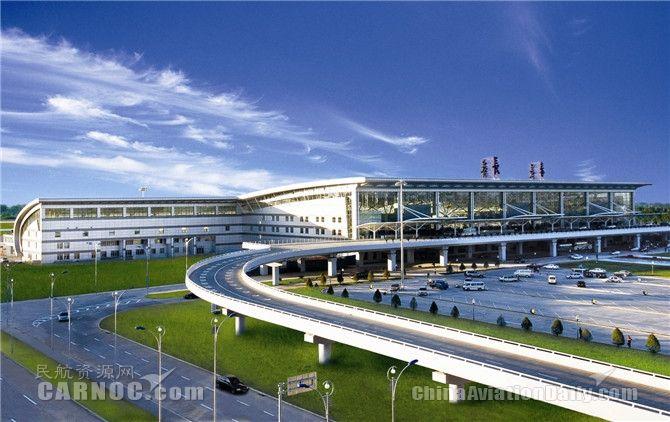 吉林机场集团暑运期间运送旅客224.45万人次
