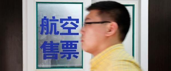 """网购机票的八大陷阱:真是""""步步惊心""""!"""