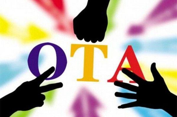 OTA的下一阶段增长点在哪里?